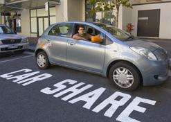 """""""汽车共享生态圈""""是乌托邦?"""