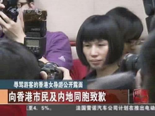 曾威吓内地旅客购物的香港女导游阿珍后来公开道歉
