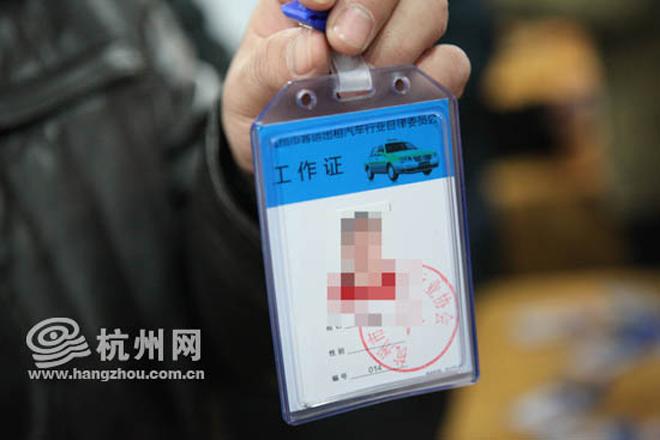 杭州曾经想过很多办法来改善出租车服务,包括同行督查同行,可是动不了利益阶层只能收效甚微(图/杭州网)