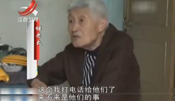 褚老太生病住院,被问及女儿是否有探望,老人的回答话里有话