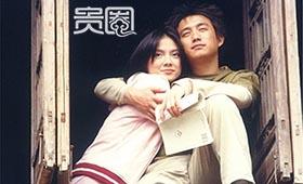 黄磊曾在乌镇拍摄《似水年华》