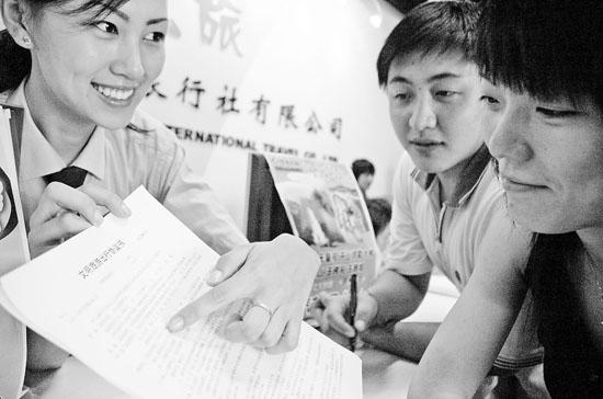 """《旅游法》第五十七条规定:""""旅行社组织和安排旅游活动,应当与旅游者订立合同。"""""""