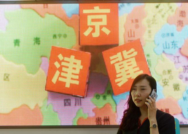 京津冀好不容易才免了漫游费,而在一些地方市与市之间都有漫游费之说