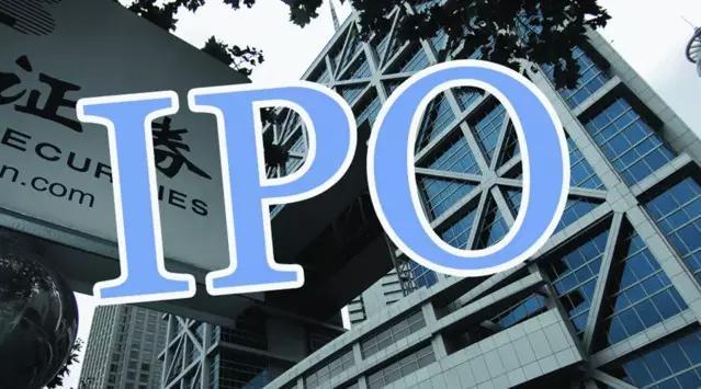 证监会开通IPO快速通道 涉及包括了这四大行业