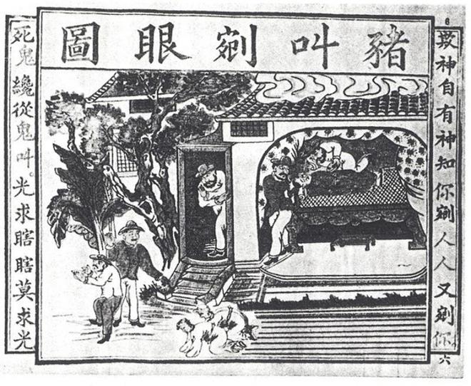 周汉所制煽动宣传品《猪叫剜眼图》,散播传教士挖人眼睛去炼银的谣言