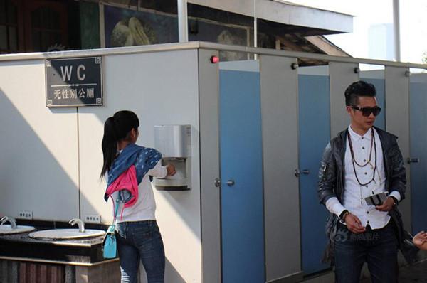 无性别公厕,背后是女性的厕所烦恼 图片来源:网络