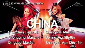 S.M. 在中国选秀的招募海报