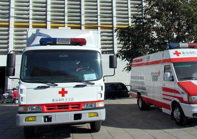 北京有两个急救中心