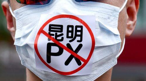 反对PX项目并非仅仅因为谣言
