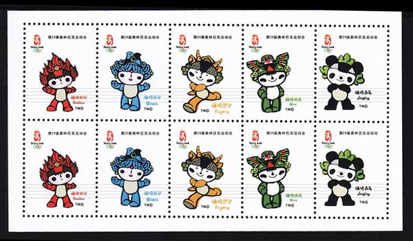 奥运会期间发行的纪念邮票价值不菲