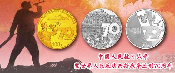 在邮币卡电子交易平台上,现实中受收藏者欢迎的钱币品种却温和溢价甚至折价