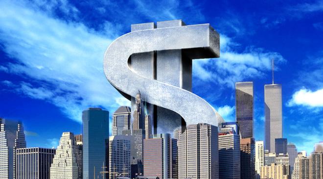 房贷利息抵扣个税,是劫贫济富吗