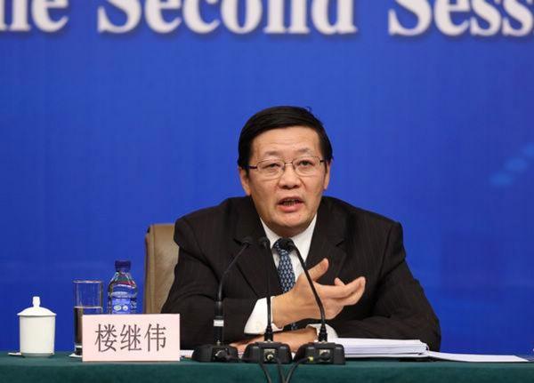 """财政部长楼继伟2003年时就已经说过会将""""按揭贷款""""计入抵扣因素"""