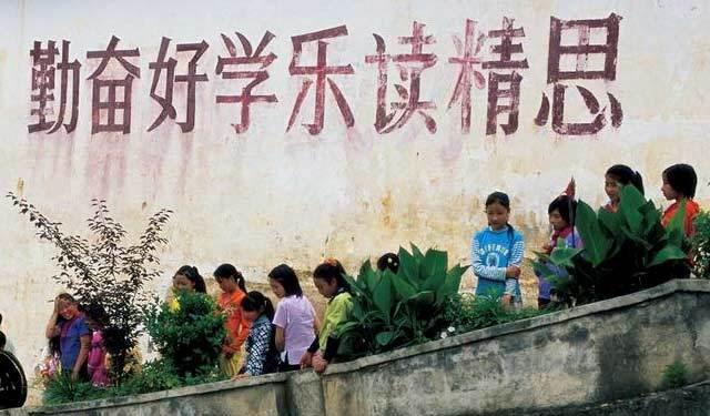 一些地方的早教试点方案涉及农村