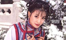 《还珠格格》片酬是赵薇的第一桶金
