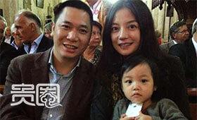 赵薇与老公、女儿的甜蜜合影