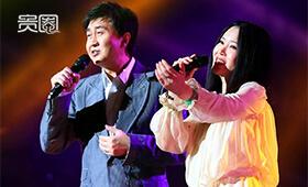 任静、付笛声夫妇是明星雇主的模范代表