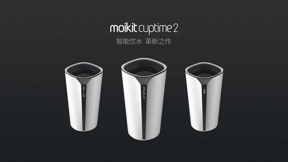 麦开Cuptime 2智能水杯