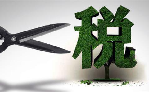 欧美国家更侧重用减免资本利得税的方式,激励风投机构投资初创企业