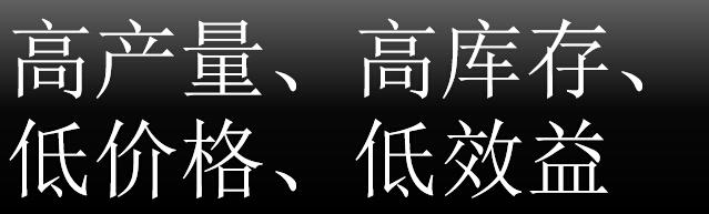 《2015年中国钢铁工业年鉴》对特殊钢行业如此概括