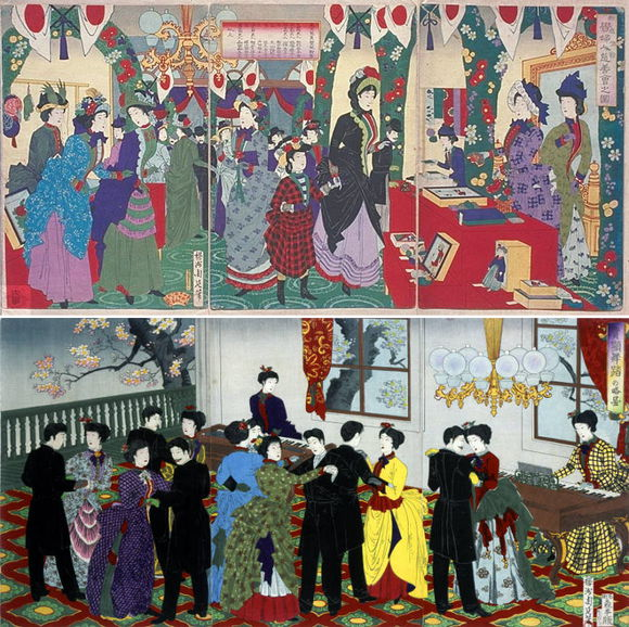 浮世绘:鹿鸣馆贵妇人慈善会及舞会