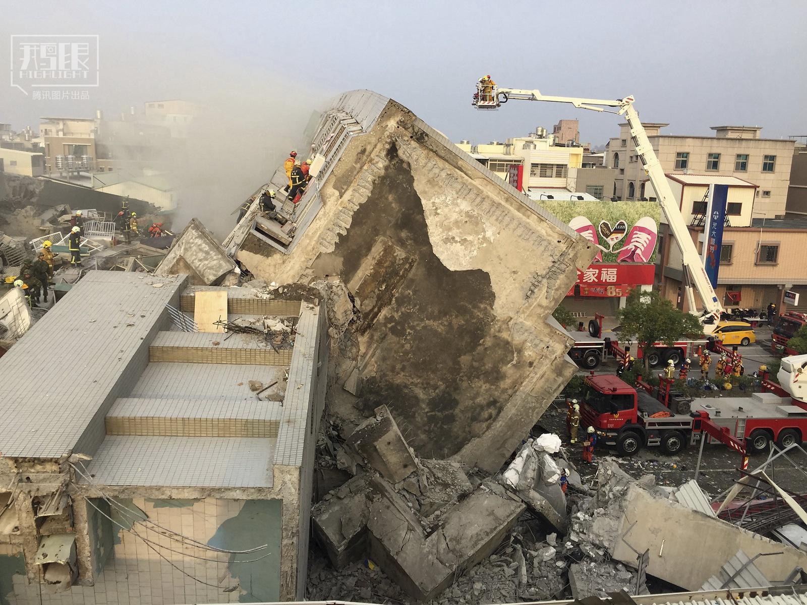 直击台湾高雄地震现场【高清大图20幅】 - 纽约文摘 - 纽约文摘
