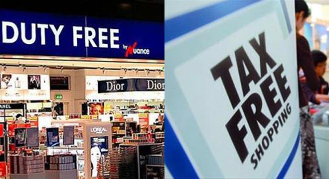 免税店也有不同类型