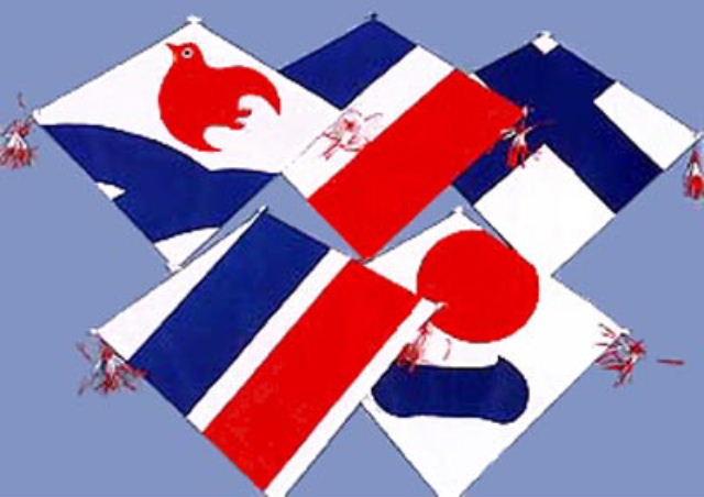 日本长崎旗风筝