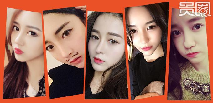 你能分清这些相似的网红脸都是谁么?左起依次为:南表妹、石弯弯、徐苗、雪梨、张大奕