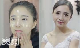 网红石弯弯通过微博分享新娘妆的教学视频