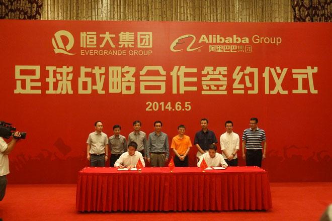 """""""金元足球""""领头者广州恒大与阿里巴巴合作,证明烧钱确实是可以得到回报的"""