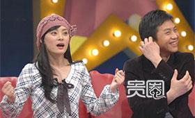 娘娘早年与邓超上节目,谈恋爱细节