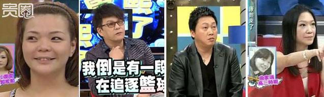 《康熙来了》曾一手捧红了沈玉琳、赵正平、曲家瑞等通告艺人