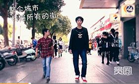 为Sunshine拍MV的这家公司还捧红过庞麦郎