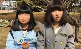 Sunshine来京拍MV接受腾讯娱乐采访直播