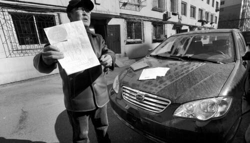 没有车辆合格证,车上不了牌照也上不了路