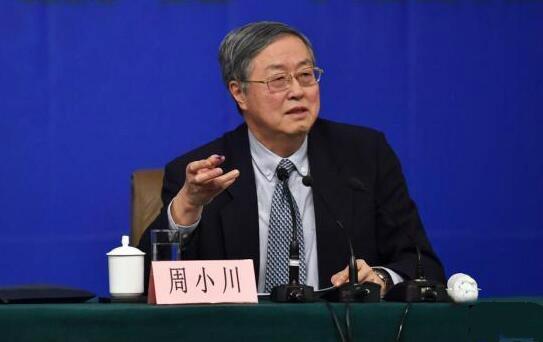 两会期间央行行长周小川公开回应,P2P平台对首付进行贷款资质存在问题。