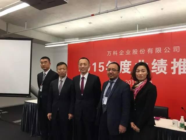 3月14日的业绩推荐会临时取消了与深圳地铁战略合作媒体见面会环节