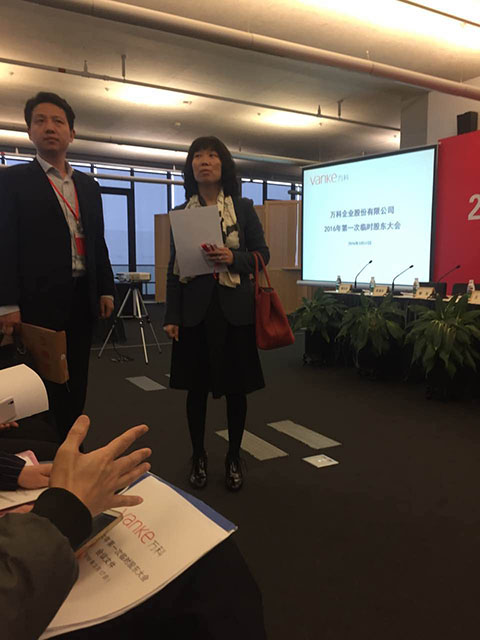 宝能集团高级副总裁、前海人寿监事会主席陈琳