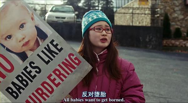 谁害死了意外怀孕的少女朱诺_文化_腾讯网