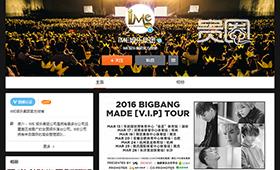 IME娱乐集团背靠台湾实业公司,资金雄厚