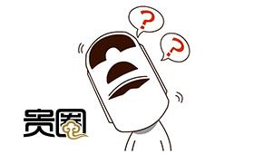 BIGBANG巡演门票的定价标准遭到网友质疑