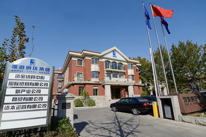 渤海钢铁由四家同质化的公司组成,而今深陷债务危机