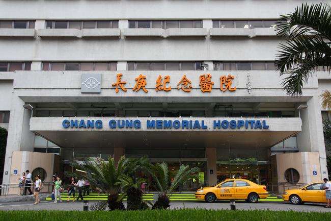 长庚医院虽然以趋利为目标,却提升了整个台湾的医疗水平,增加了公众福利