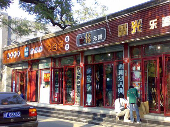 现在的北京新街口依然是琴行林立。