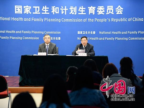 甘肃卫计委主任刘维忠在国家卫计委新闻发布会上介绍经验