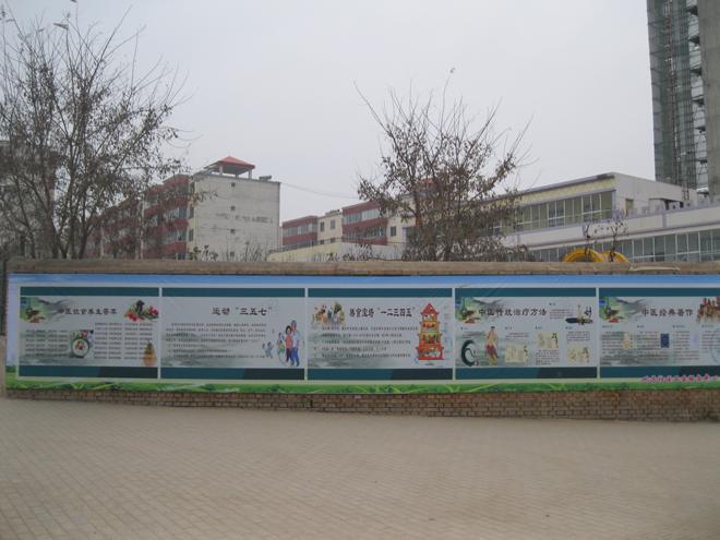 甘肃卫计委大力推动建设中医主题的健康文化墙