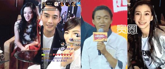 汤唯、刘涛、王宝强、baby等越来越多的明星,为了影视作品的宣传,加入到直播的行列