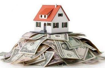 刚买来的房子产权就到期了 你该怎么办?