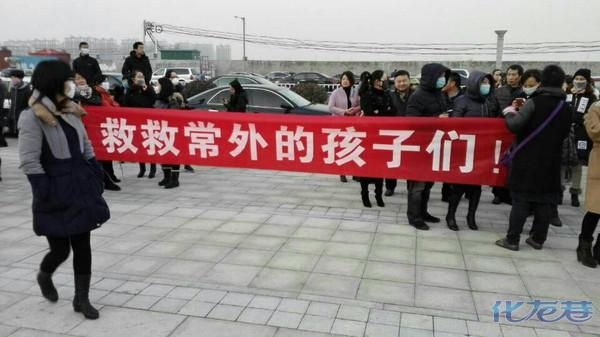 常州外国语学校学生家长的抗议不是一天两天了 图片来源:化龙巷